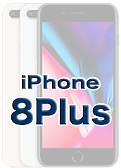 iPhone8Plusガラス画面割れ修理.png
