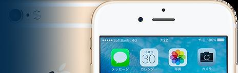 iPhoneフロントカメラ修理(iSightカメラ修理)
