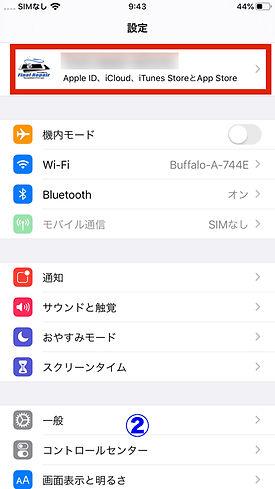 iPhoneユーザー名