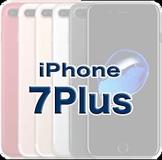 iPhone7Plusガラス画面割れ修理