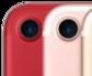 iPhone修理瑞穂町のiPhoneカメラ修理