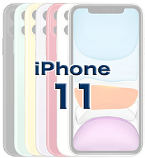 iPhone11ガラス画面割れ修理.png