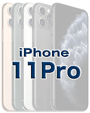 iPhone11Proガラス画面割れ修理.png