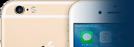 iPhoneバックカメラ修理(iSightカメラ修理)