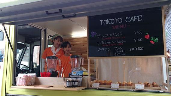 27_FromNORIHIKO-THINK.jpg