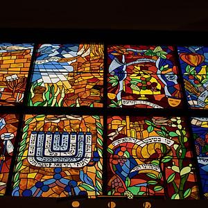 Ramel's Barmitzvah