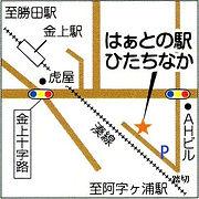 MAP-はぁとの駅 3.jpg