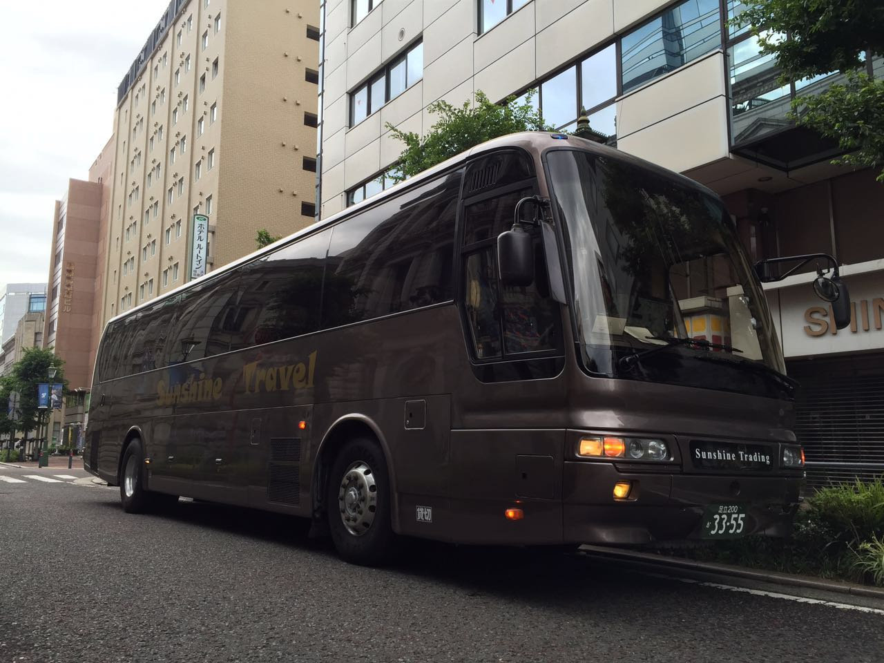 Charter Bus Reservation