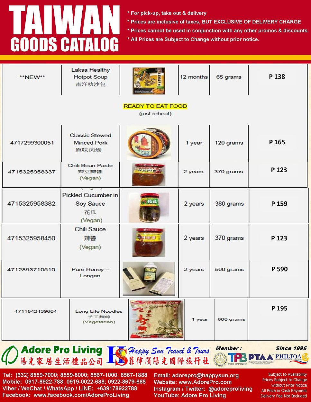 P17_Taiwan Goods Catalog_202009119.jpg