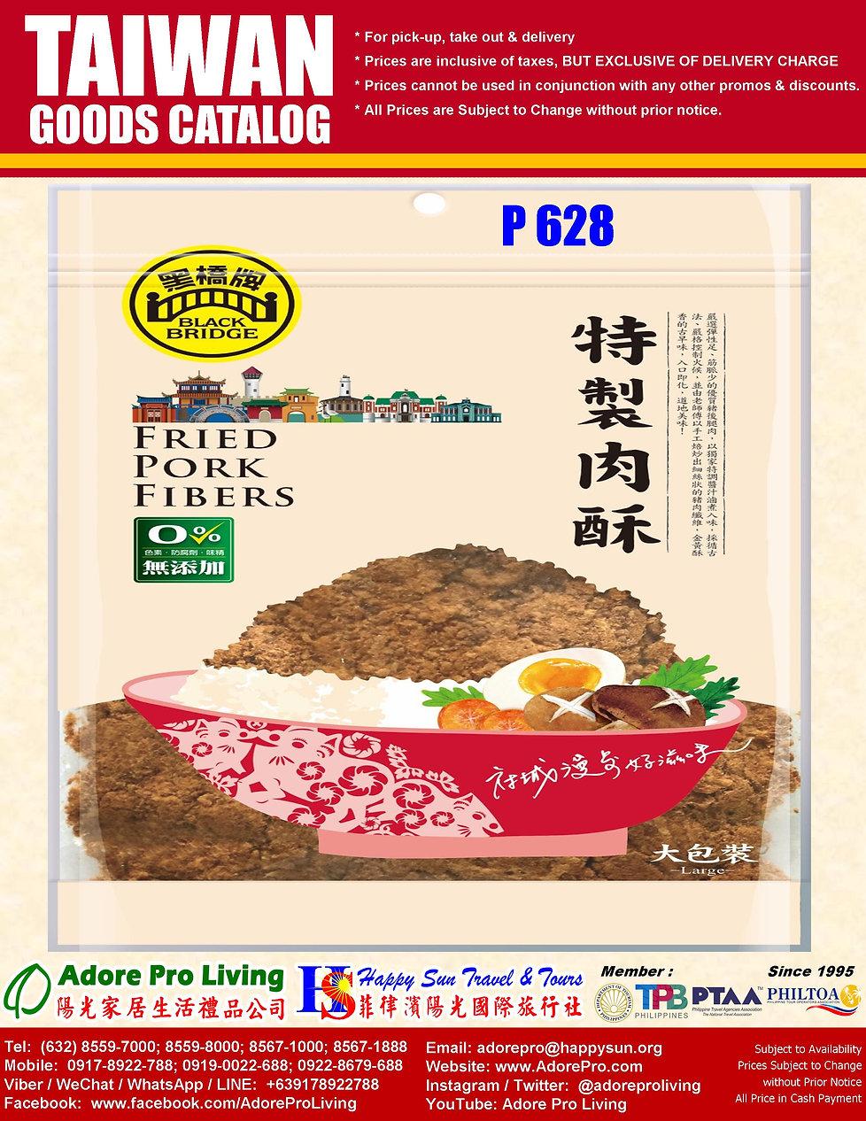 P30_Taiwan Food Catalog_5th Item_2020102