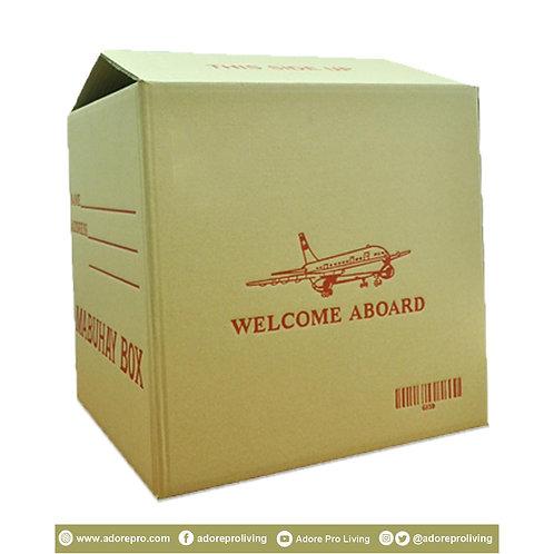 Balikbayan Box / 200LBS / 20 X 20 X 20 / Brown