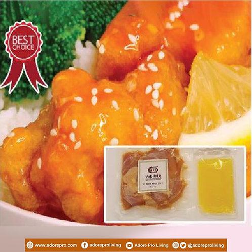 Frozen Lemon Chicken / 300G