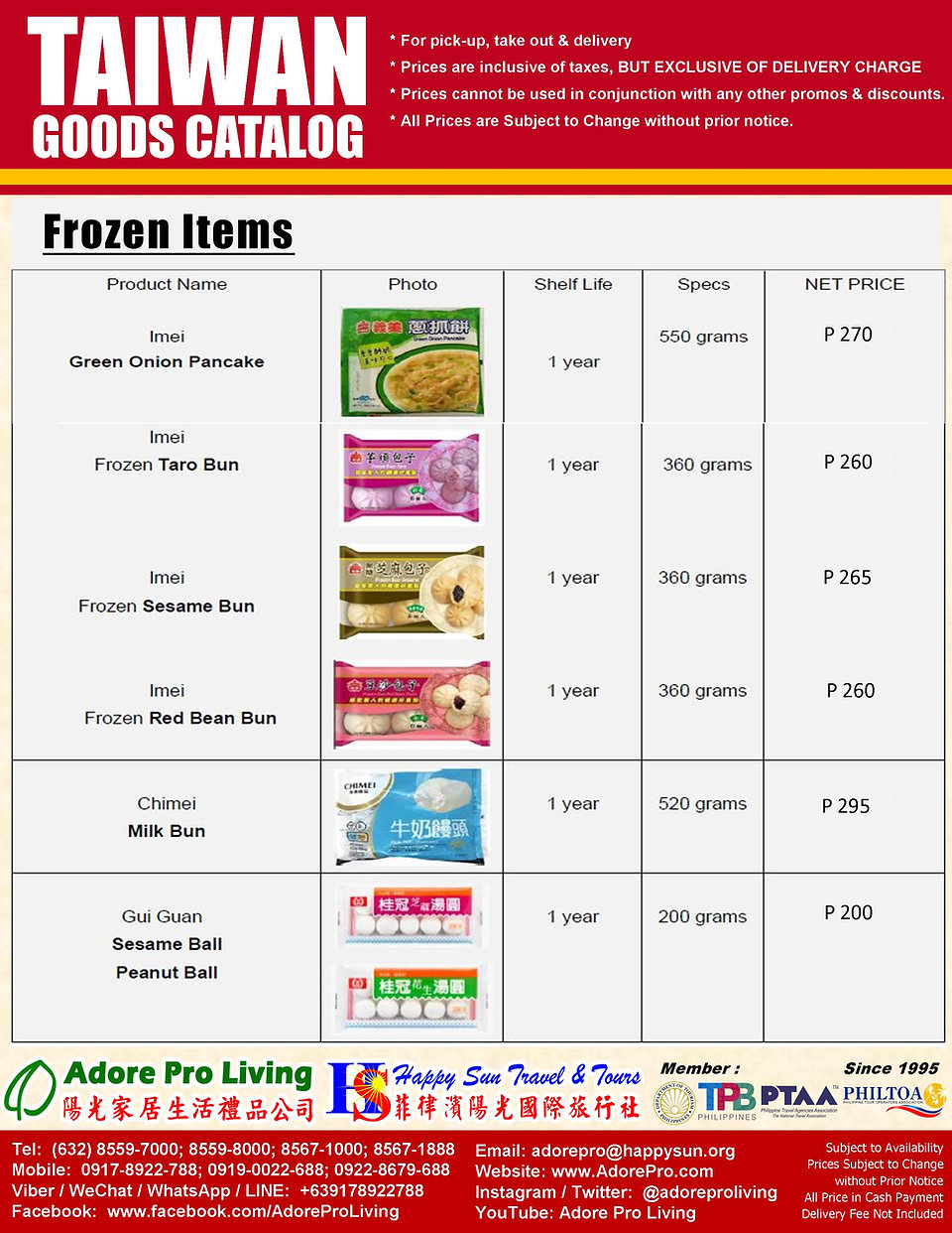 P13_Taiwan Goods Catalog_202009119.jpg