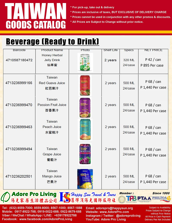 P10_Taiwan Goods Catalog_202009119.jpg