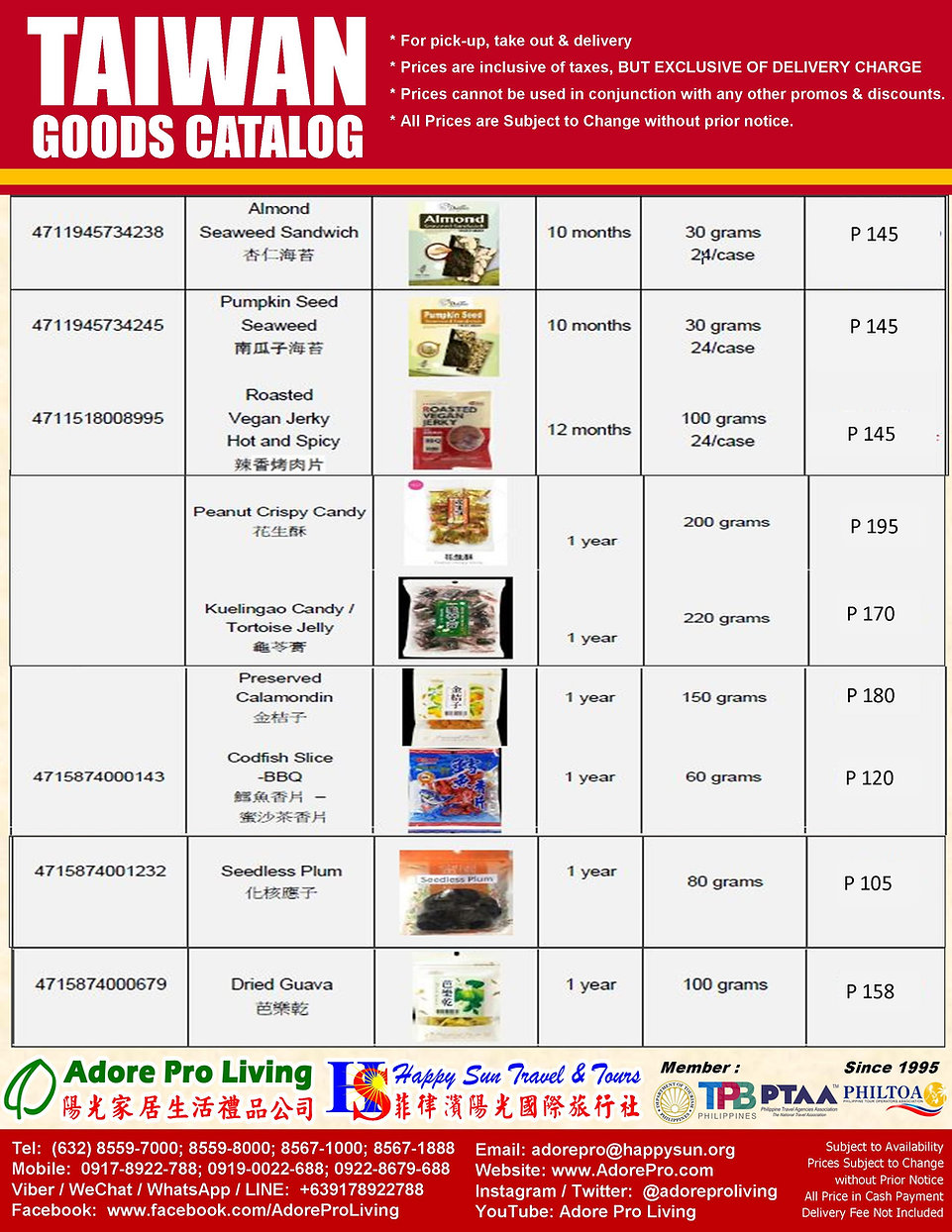 P8_Taiwan Goods Catalog_202009119.jpg