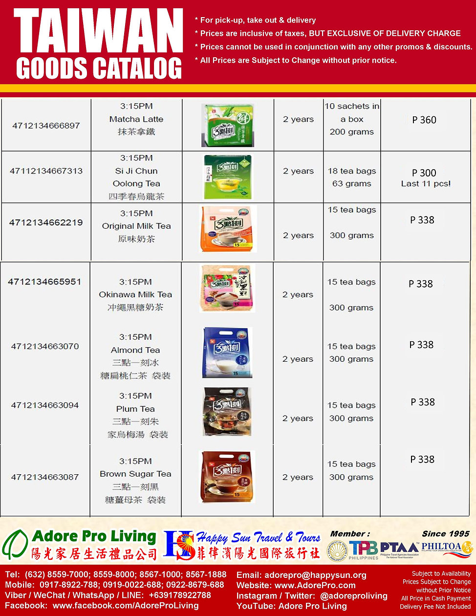P1_Taiwan Goods Catalog_202009119.jpg