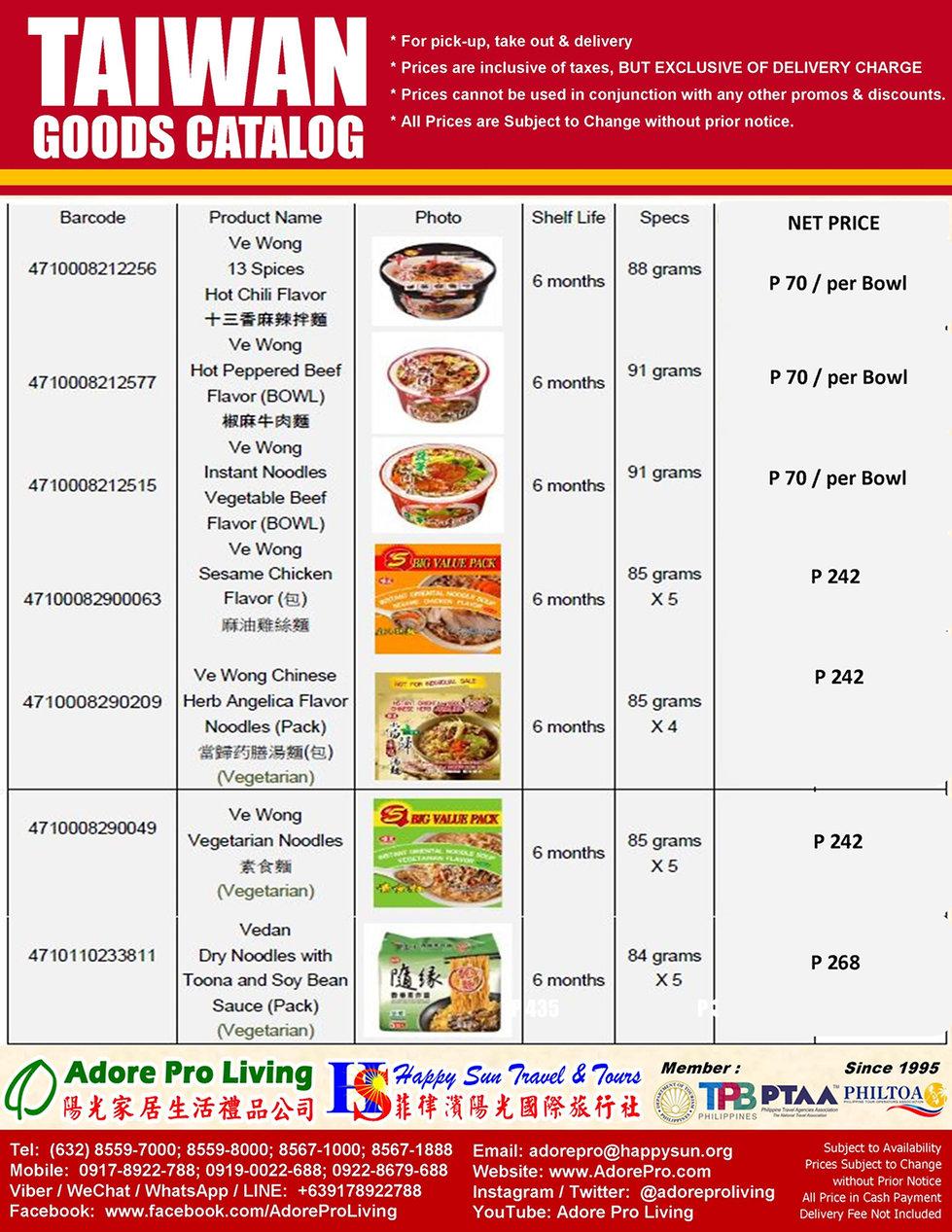 P20_Taiwan Goods Catalog_202009119.jpg