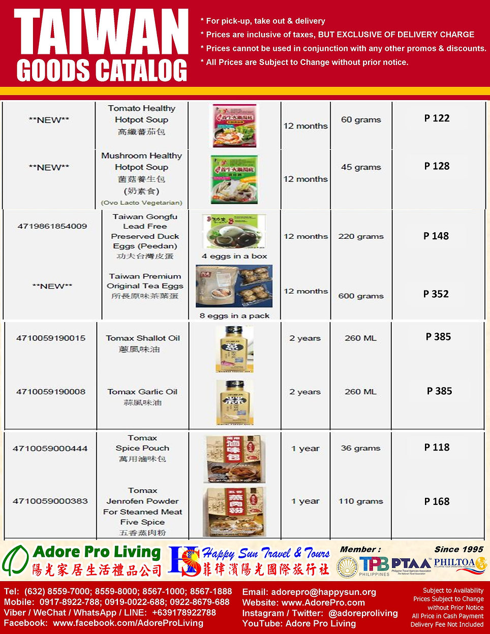 P16_Taiwan Goods Catalog_202009119.jpg