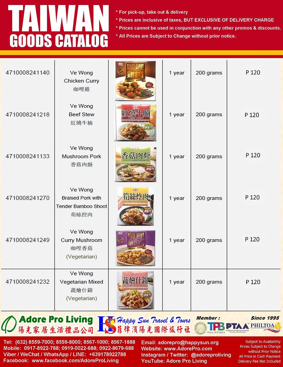 P2_Taiwan Goods Catalog_202009119.jpg