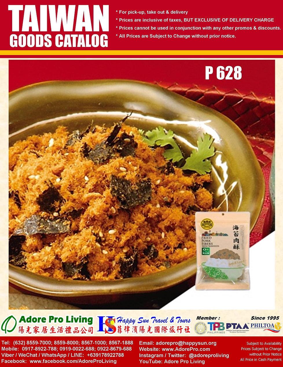 P28_Taiwan Food Catalog_5th Item_2020102