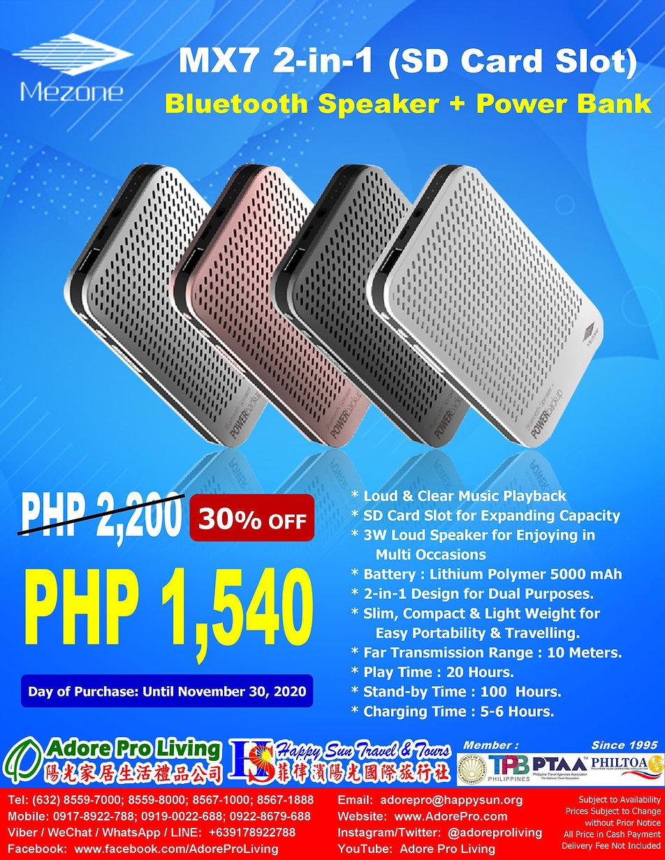 9.MX7(2-in-1)BluetoothSpeaker+PowerBank_