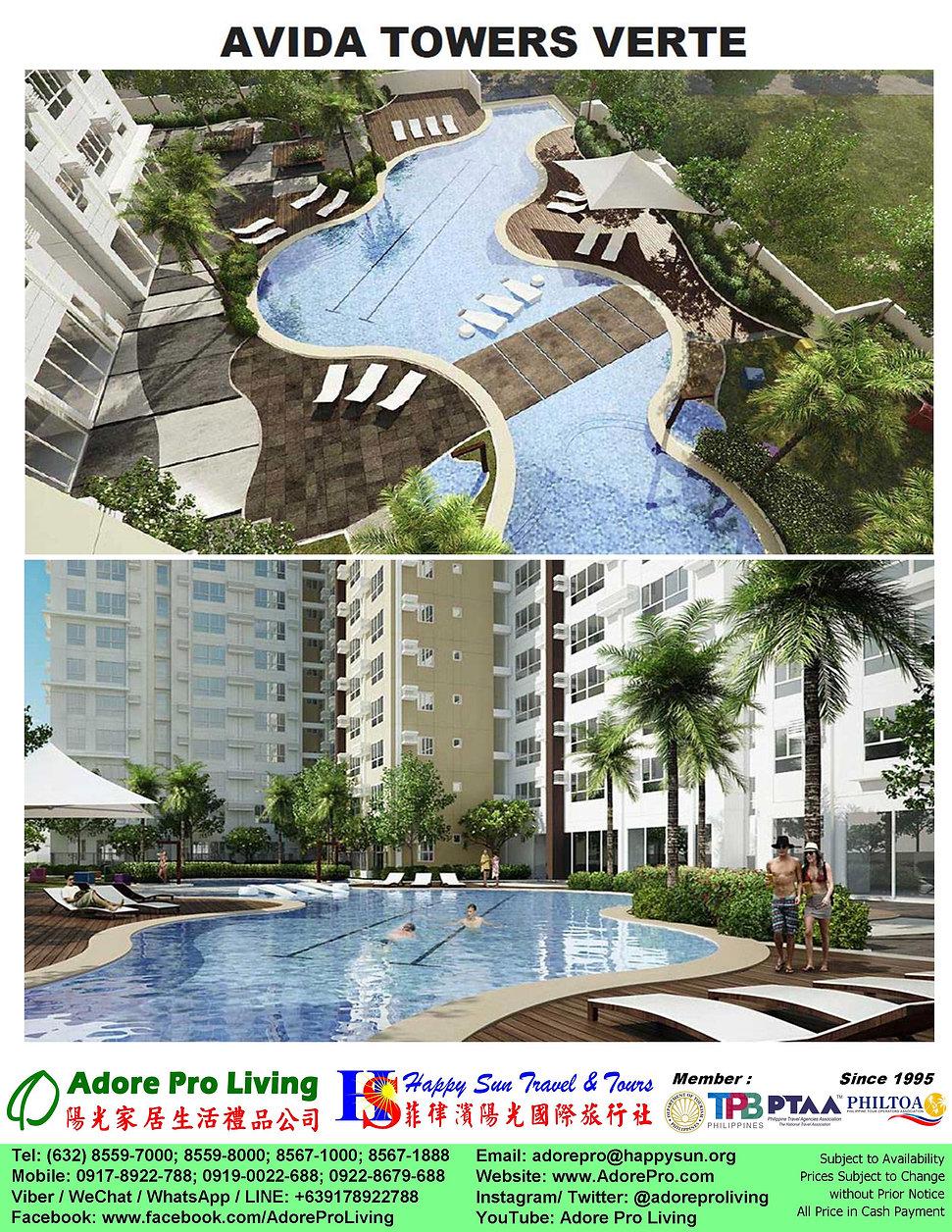 1.7.Ayala_AvidaTower-Verte_BGC_2010_2011