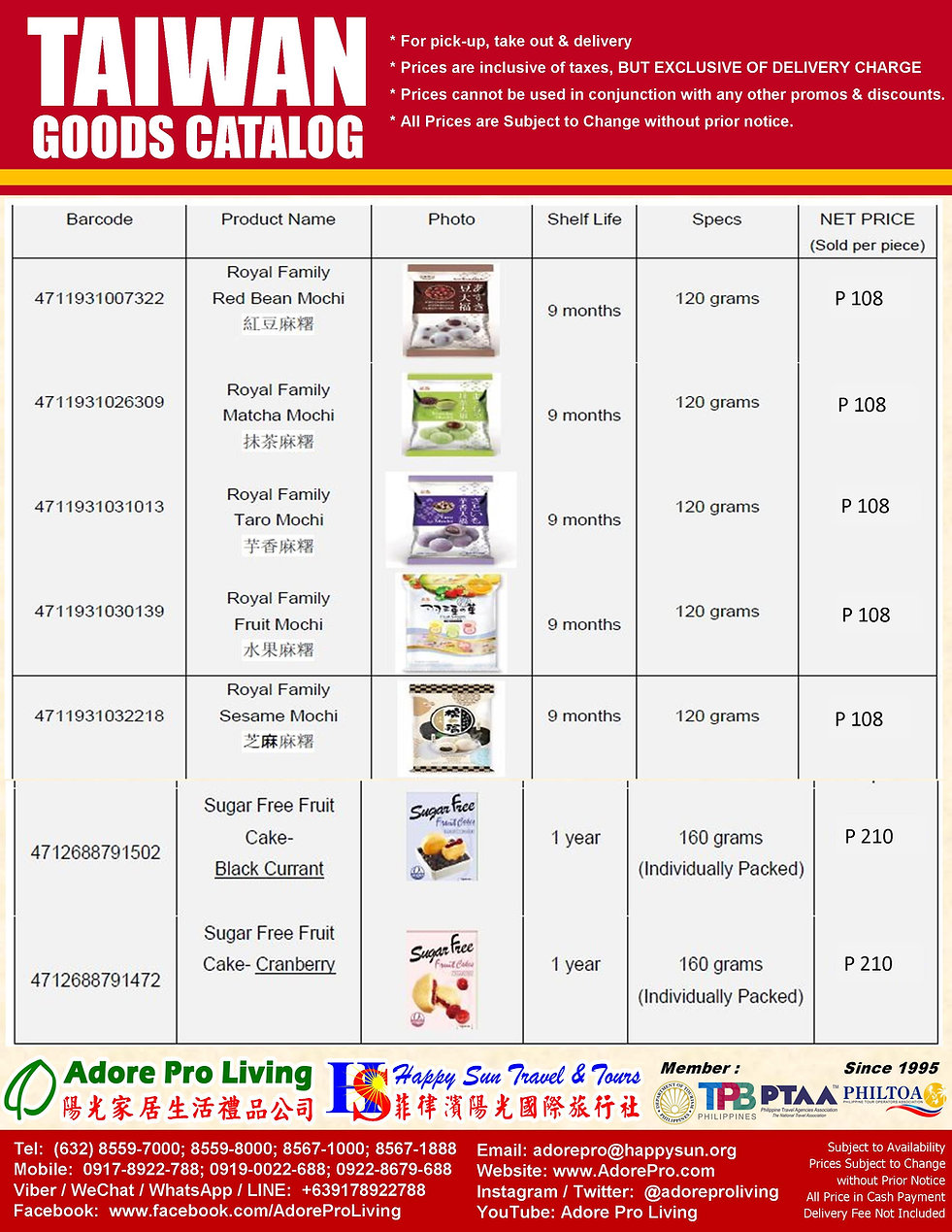 P5_Taiwan Goods Catalog_202009119.jpg