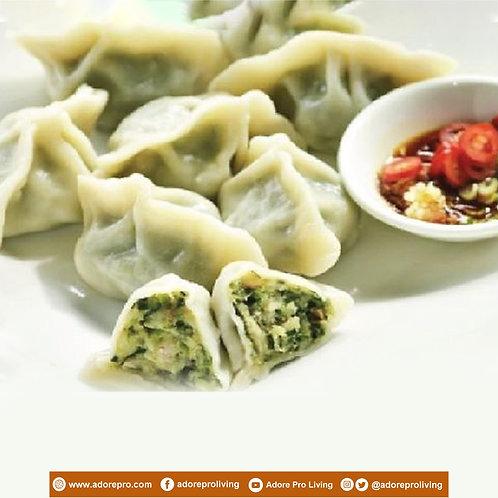 Frozen Kutchai Dumpling / 10 pcs per pack