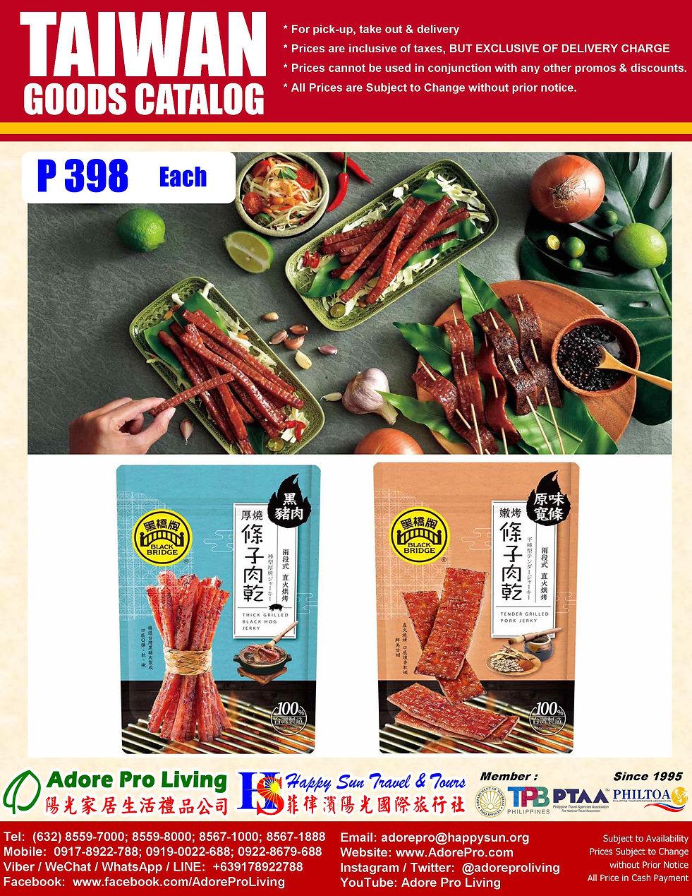 P26_Taiwan Food Catalog_5th Item_2020102