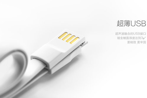 Mi Portable USB  Charging & Data Cable (60cm) & Power Bank