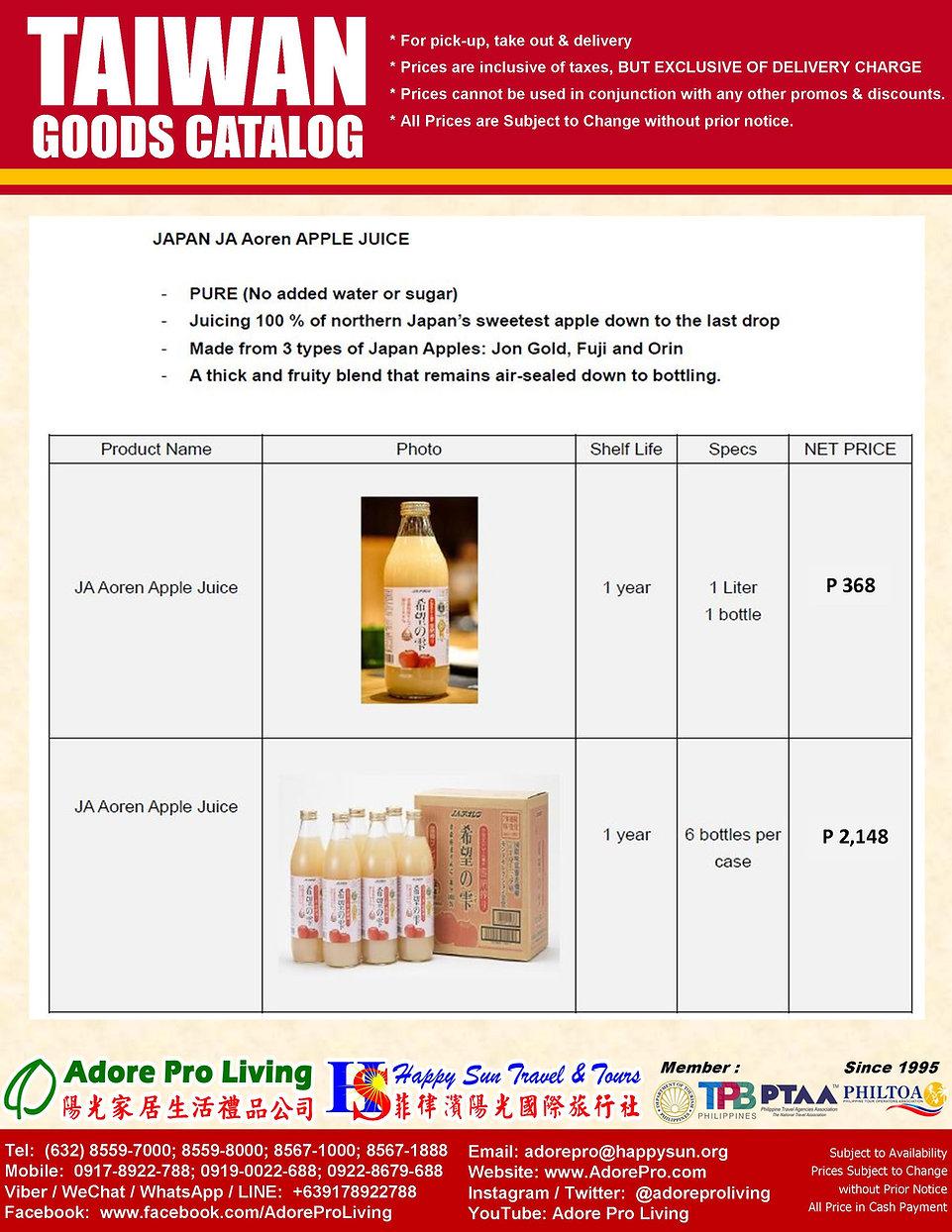 P32_Taiwan Food Catalog_5th Item_2020102