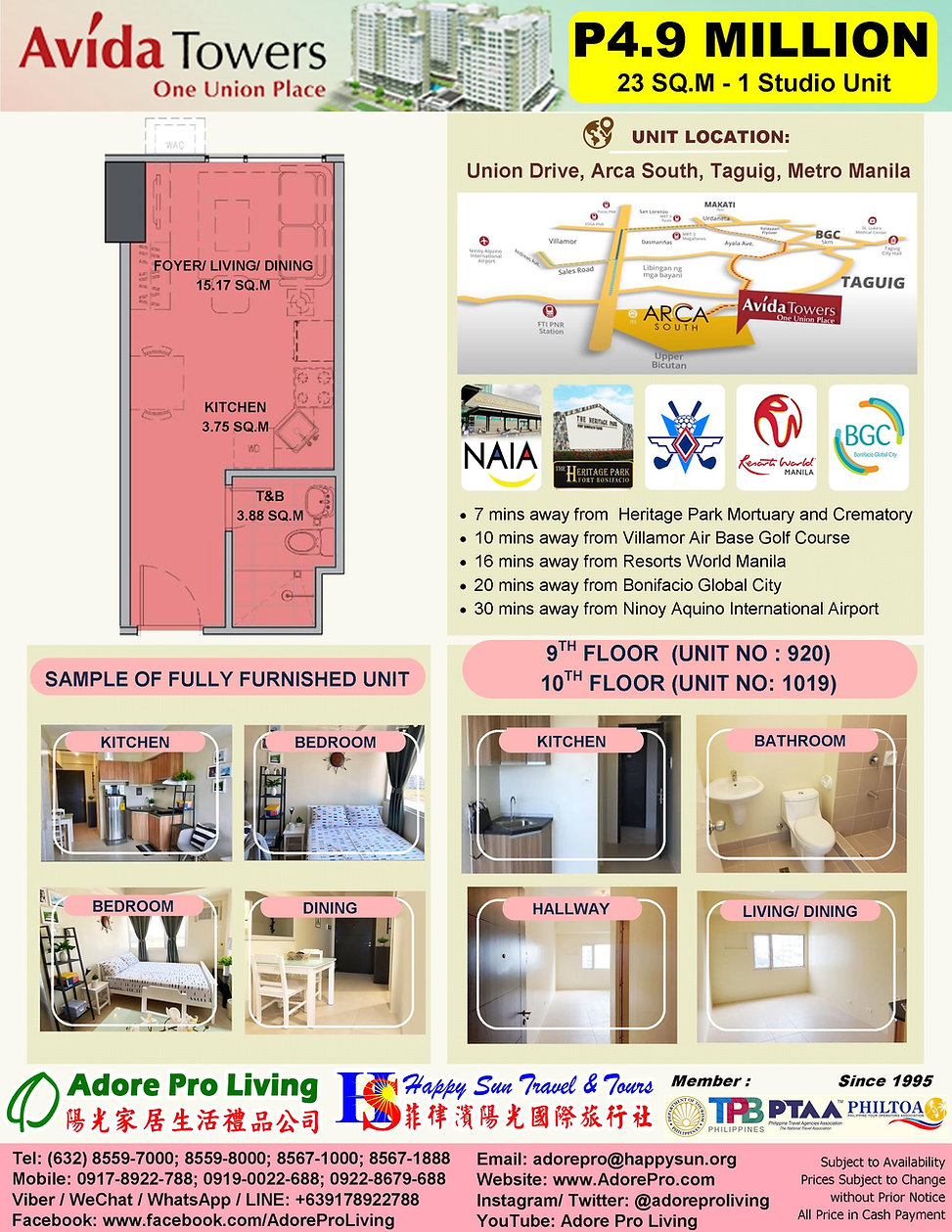 2.1.Ayala_AvidaTower-OneUnionPlace_ArcaS