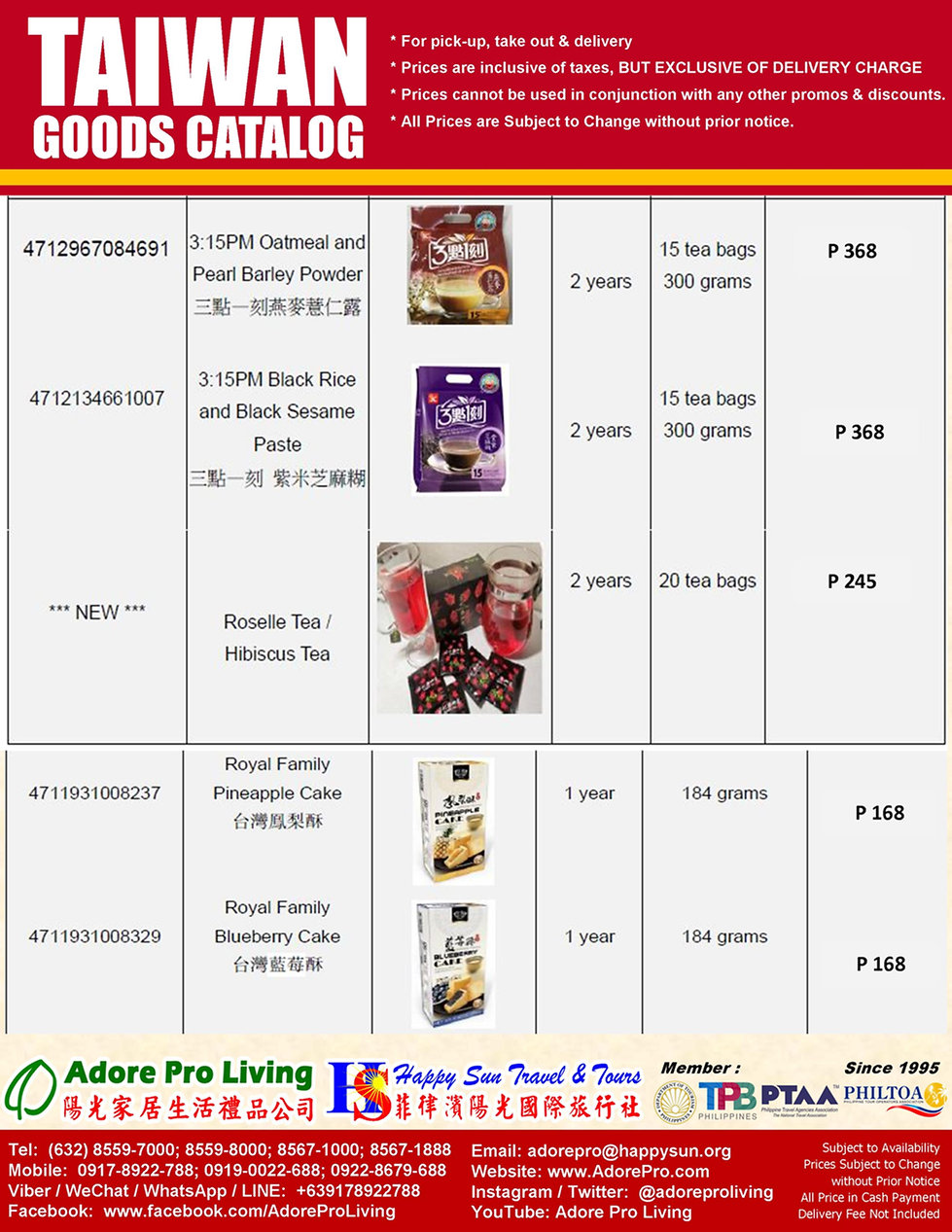 P19_Taiwan Goods Catalog_202009119.jpg