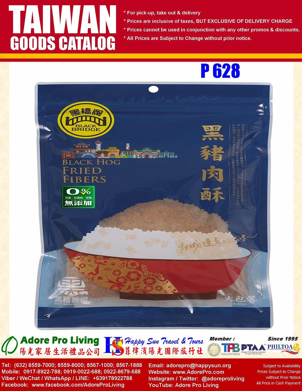 P31_Taiwan Food Catalog_5th Item_2020102