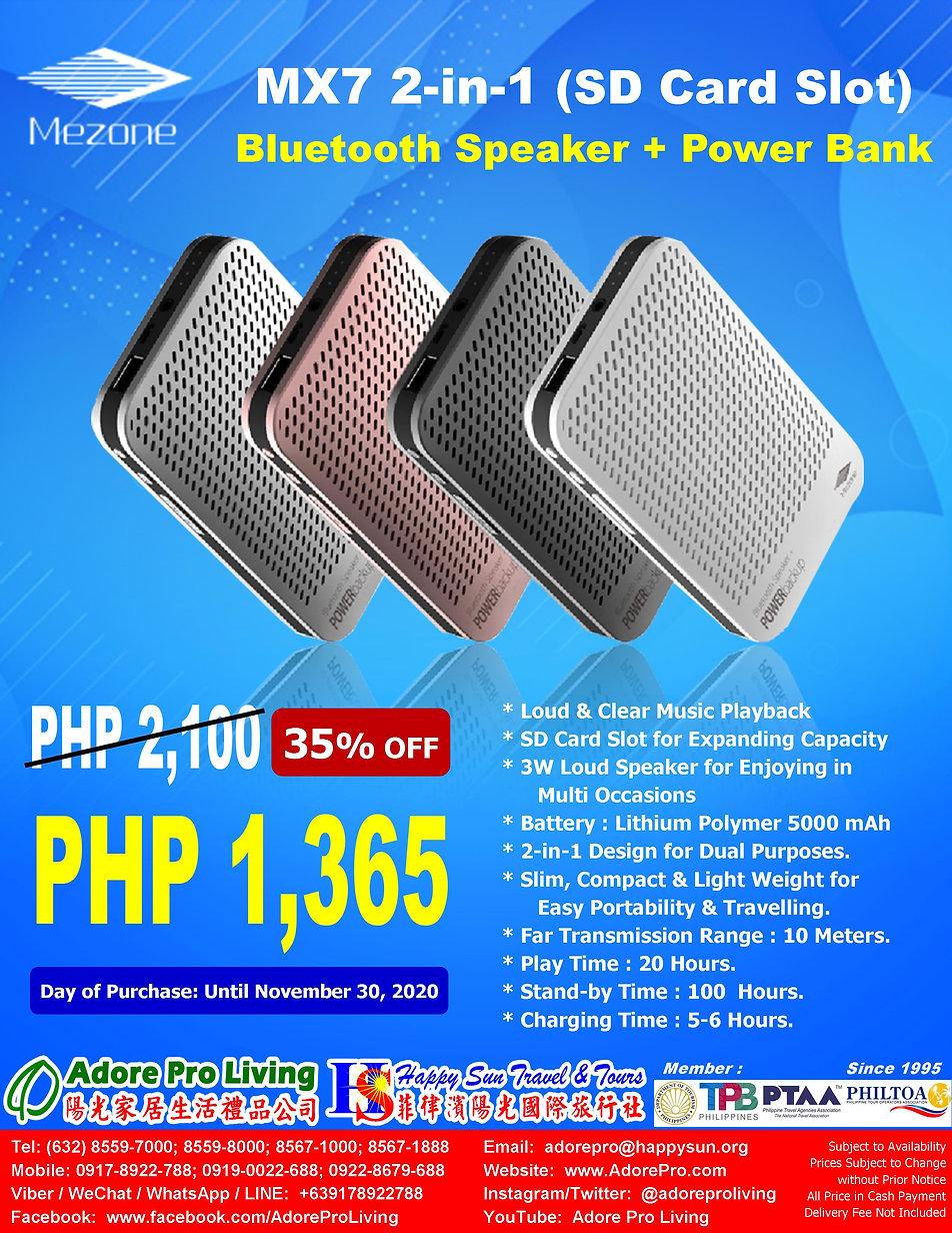 6.MX7(2-in-1)BluetoothSpeaker+PowerBank_
