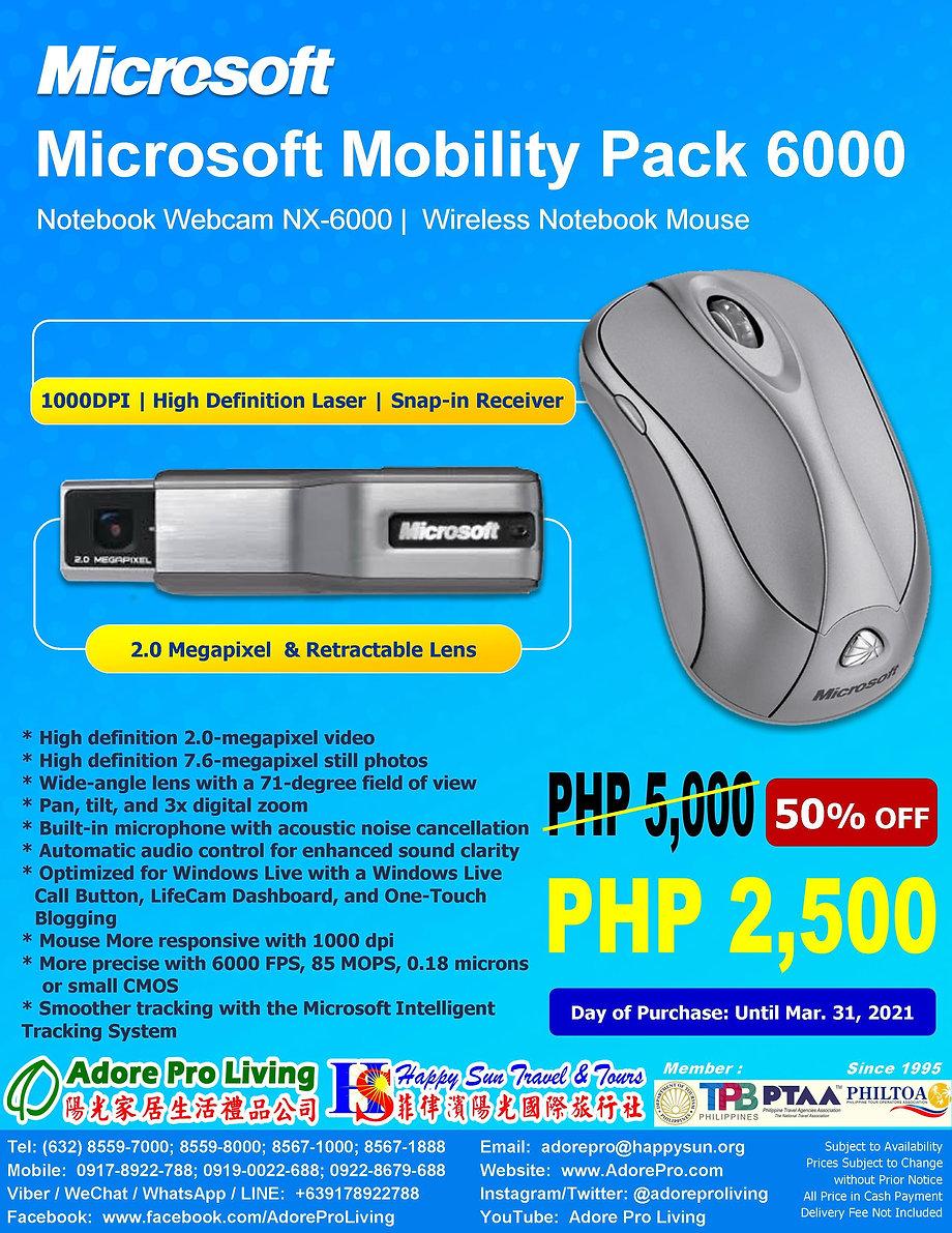 Microsoft_Mobility Pack 6000_20201120.jp