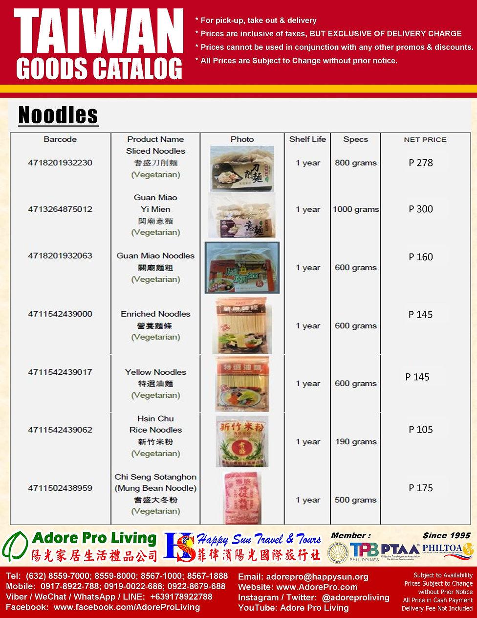 P14_Taiwan Goods Catalog_202009119.jpg