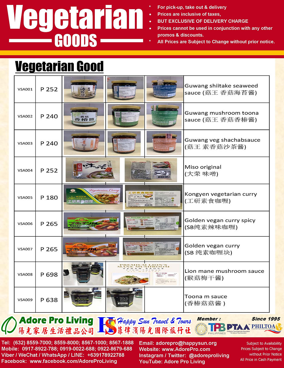 P1_Vegetarian Goods_20200929.jpg