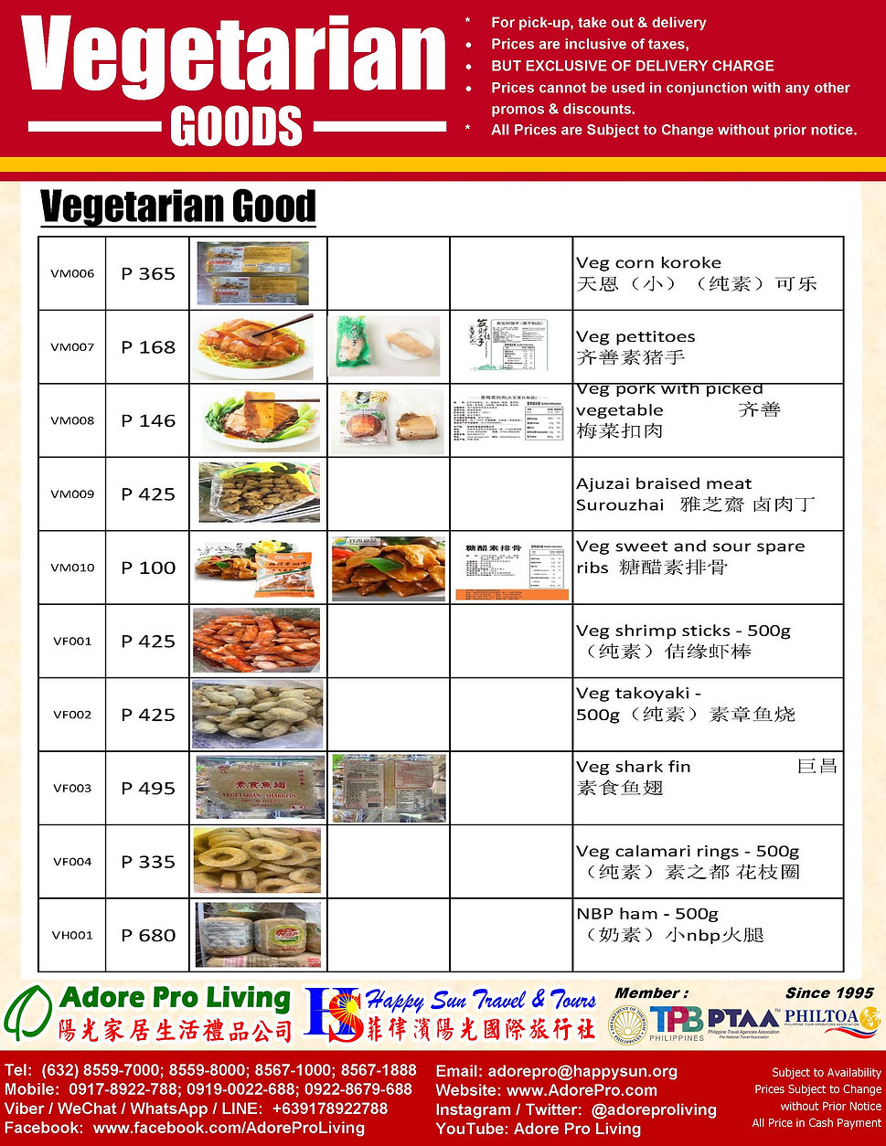 P7_Vegetarian Goods_20200929.jpg