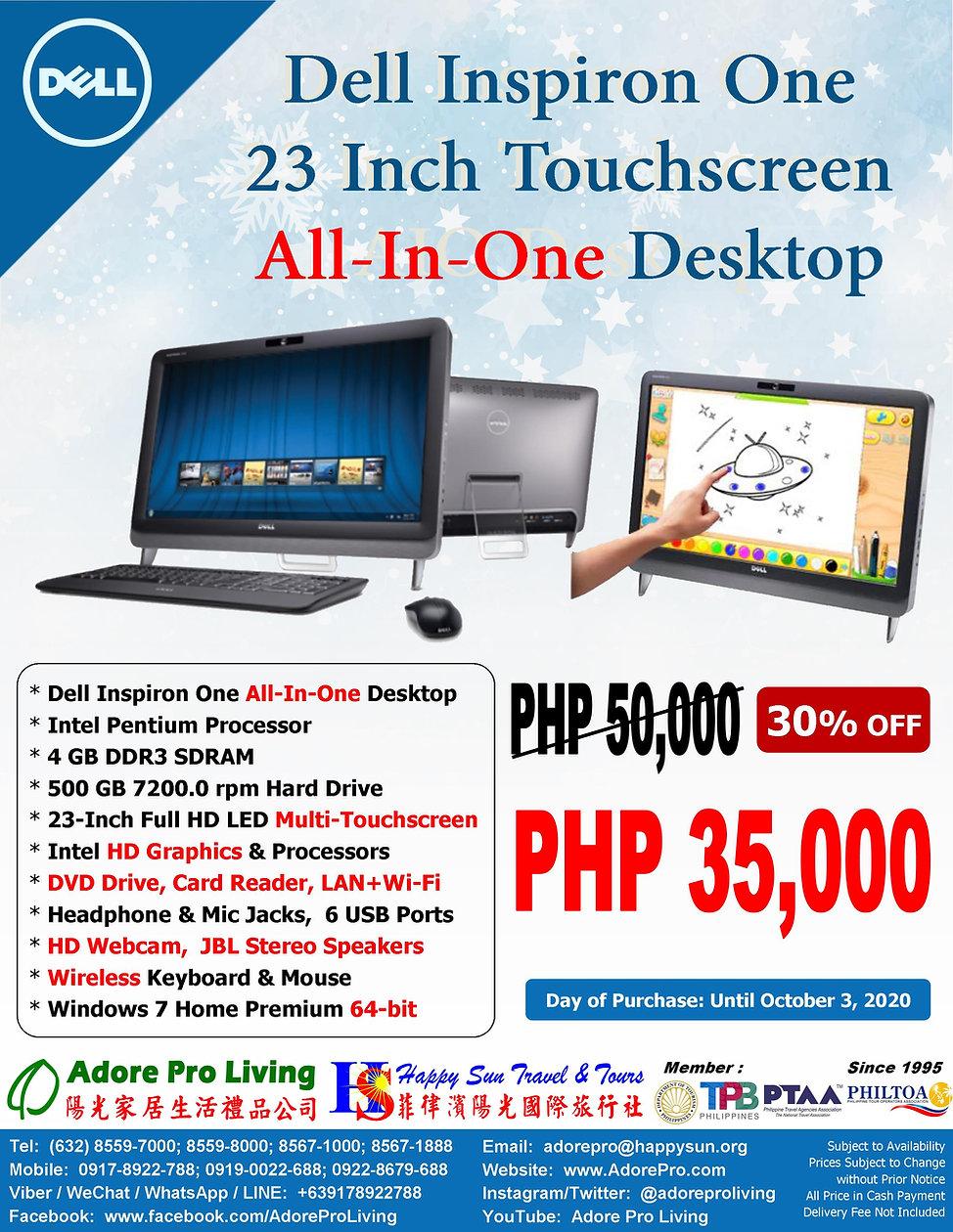 1.InspironOne2320TouchscreenAIODesktop_D