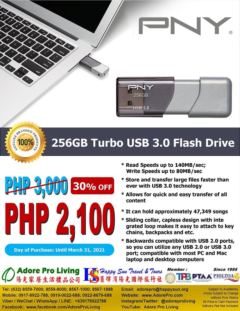 256GB Turbo USB 3.0 Flash Drive_PNY_Blac