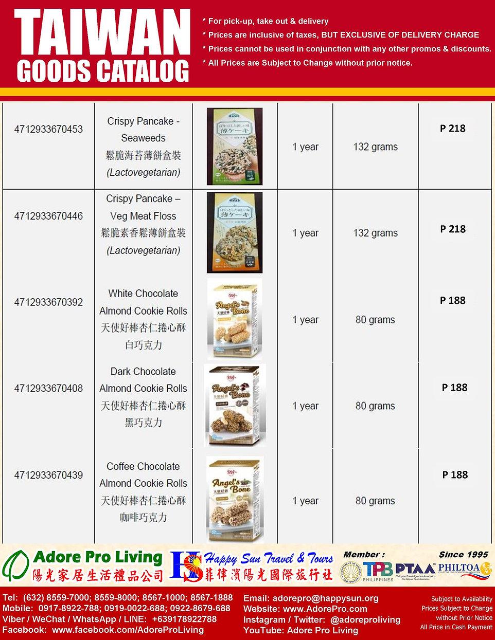 P25_Taiwan Goods Catalog_20200929.jpg