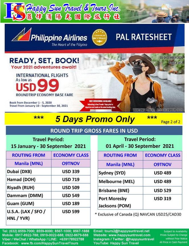 P2_PAL DecemberPromo_International_PHPax