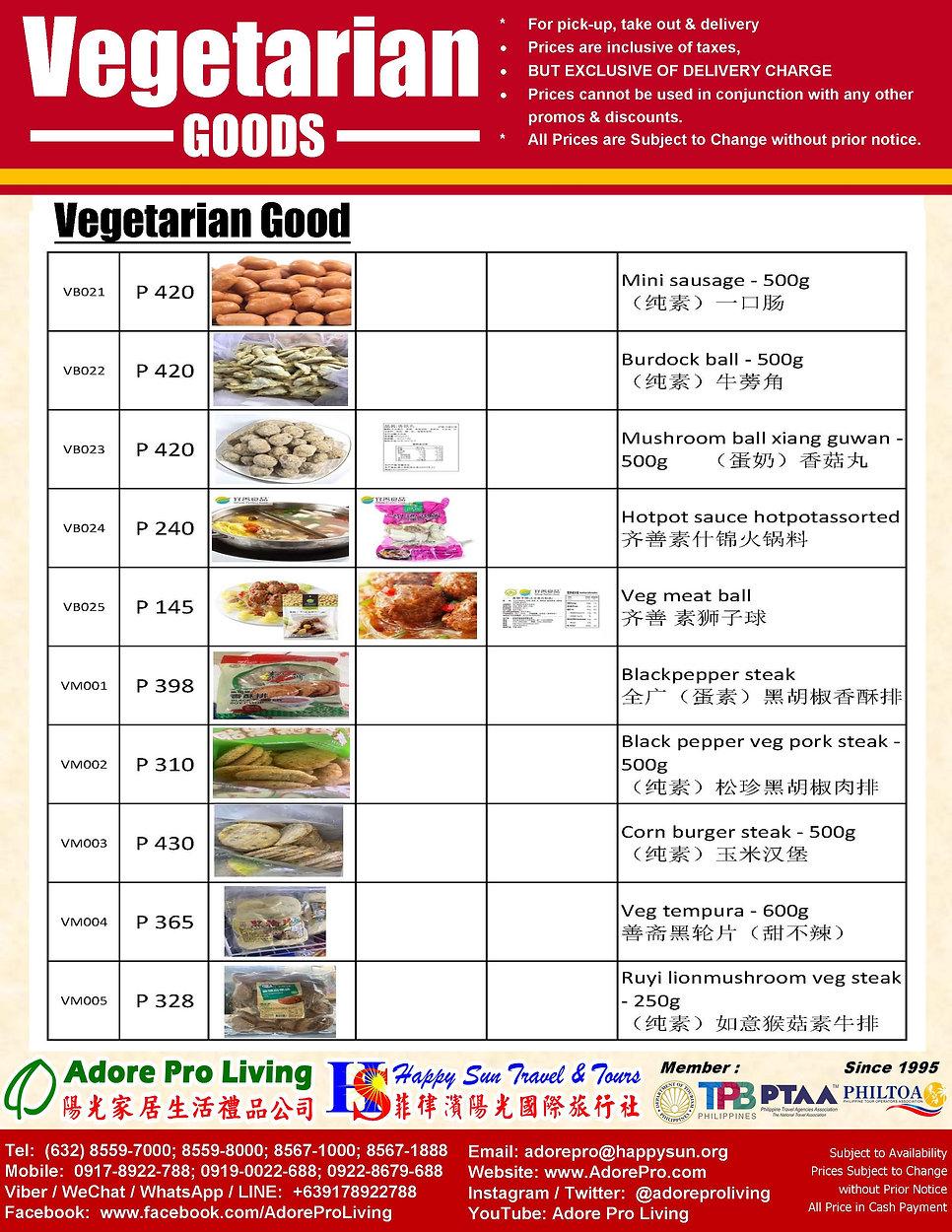 P6_Vegetarian Goods_20200929.jpg
