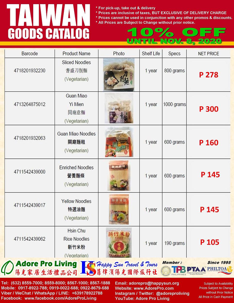 P2.2_2Days10%Off_Valid(Nov08)_TaiwanGood