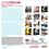 Thumbnail: 2021 MyLondon wall calendar
