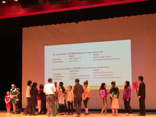 2016 Washington State Chinese Language and Talent Competition