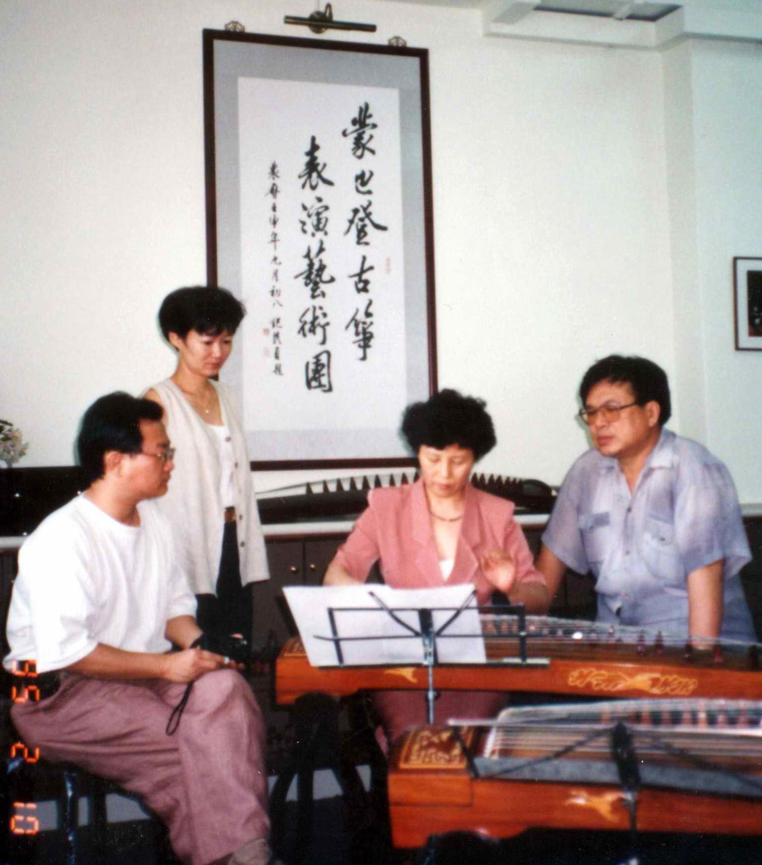 1995年前往新加坡蒙巴登古筝表演艺术团交流访问