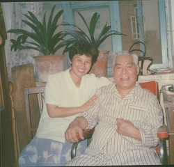 91年去沈阳看望病中的赵玉斋老师