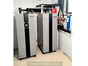 Тепловой насос DanHeat, тепловой насос, воздушный тепловой насос, система отопления, новинка 2015
